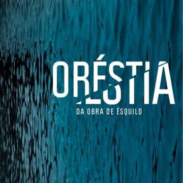 Orestia